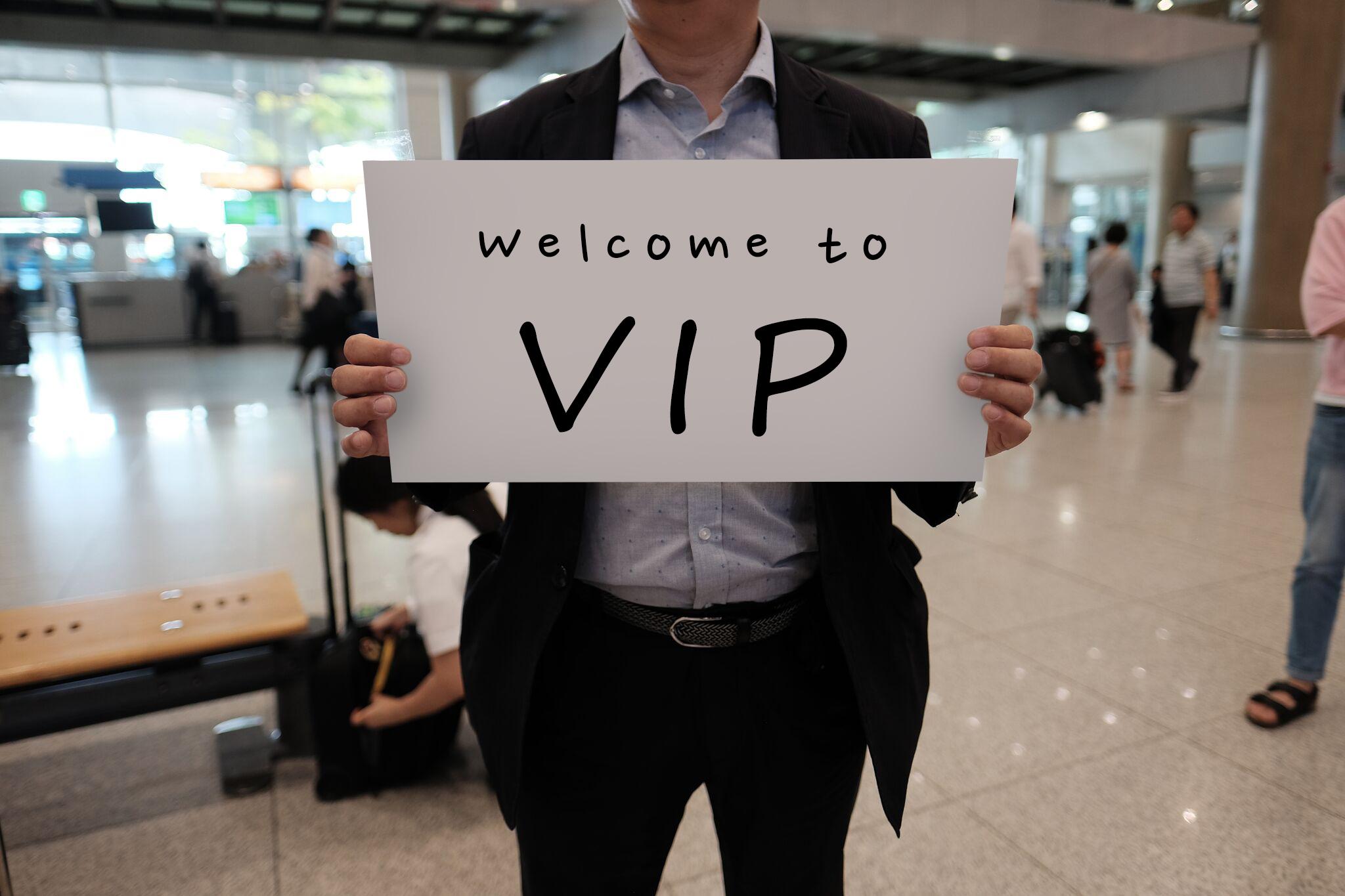 机场接机--VIP整形外科