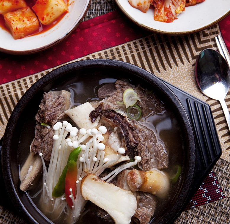 Bulgogi (Korean Food) - Vip Plastic Surgery