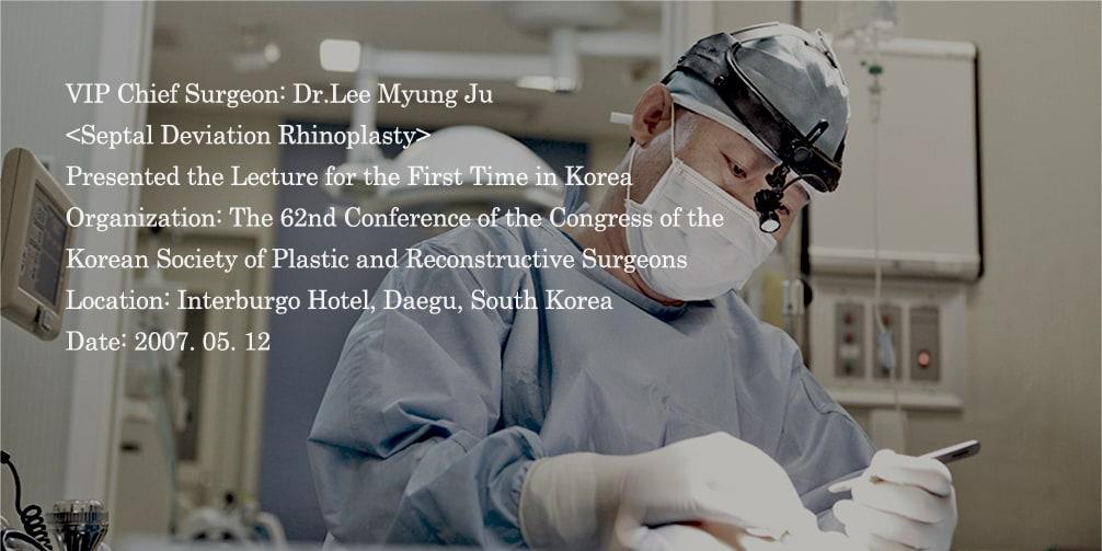 VIP Chief Surgeon Dr.Lee Myung Ju presenting the Septal Deviation Rhinoplasty